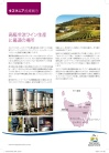 Tasmania_Delivers_Wine_Japanese_2012-1